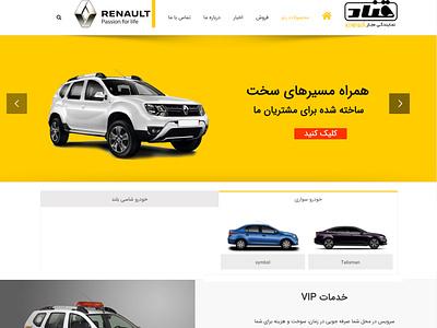 faradisweb.com designe renaultghanad.com webdesigner renault website webdesign