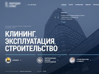 Сonstruction company ui design project construction web design web site art direction