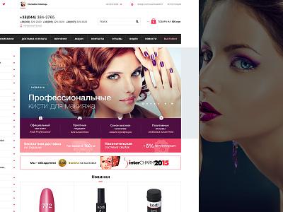 Kodi online shop web design e-commerce cosmetic beauty ux ui