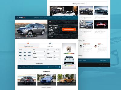 CB adaptive desktop web flat bazar auto car ux ui