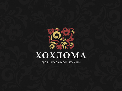 hohloma logo food restaurant russian russia vector print logodesign logo a day logotype logo identity graphic design branding