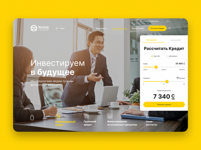 molbulak web design homepage landing banking bank business money finance website web branding graphic ux ui design
