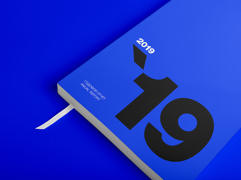 book bank finance report booking annual book printing print typography graphic identity design branding