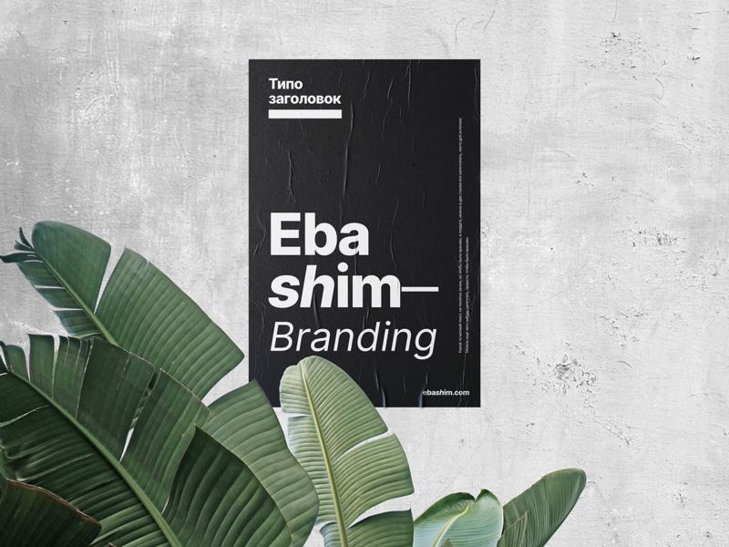 poster print logotype poster logo illustration printing typography logodesign identity graphic design branding