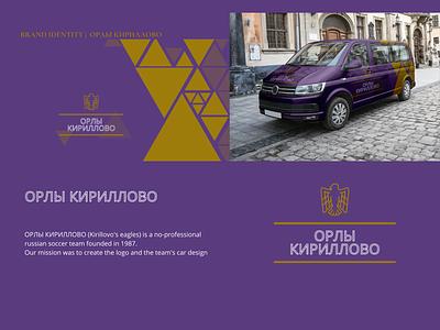Kirillovo Eagles Brand Identity branding mockup logo design brand identity