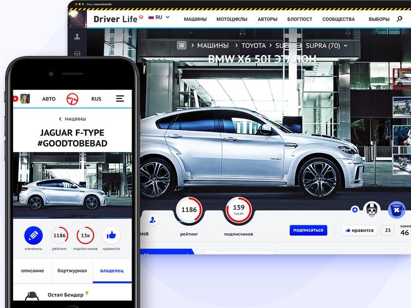 Automotive online community platform adaptive mobile social network mobile design mobile ui design online community platform automotive car social network social media socialmedia responsive ux ui