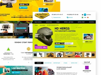 ActionMan - action cameras online store
