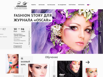 Mua Designs Themes Templates And