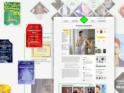 Trend for friend — social media for fashion designers