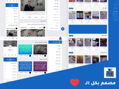Rqiim Website (Some Screens) sketch arabic photoshop homepage website web ui design design ui ux