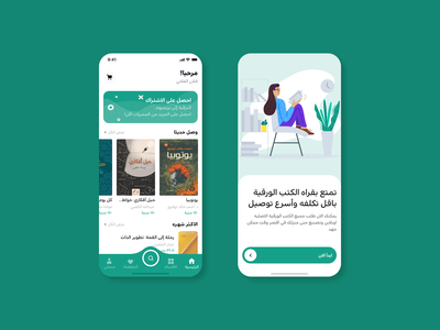 Booky: Online Book Store App shop ebook books android app ios app android ios store online store online shopping shopping arabic ui design design ui ux