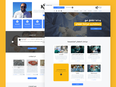 Dr/ Khaled Salah Website portfolio css html coding adobexd landing agency arabic website web ui design ui design ux