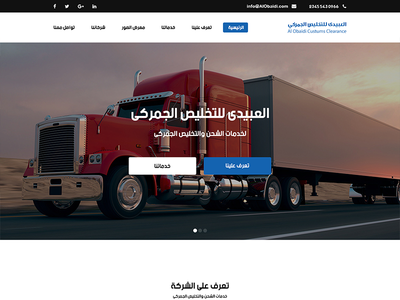 Al Obaidi Customer Clearance ui design homepage community agency web ux website photoshop landing