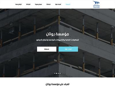 Rotan Corporation website web ux design ui photoshop landing homepage community agency