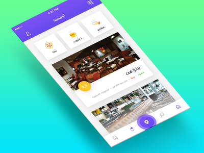 Restaurants Locations Home iOS App Screen menu iphone map location ux ui resturant app home food