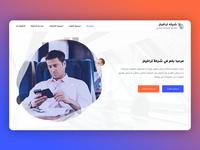 Travels Company Website