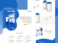 Raqiim Business Landing Page