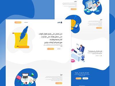 Raqiim Main Landing Page clean ui design design arabic landing homepage agency website ui web photoshop ux