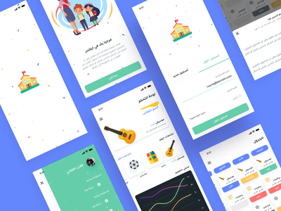 Ikinder App (EN-AR) sketch iphonx ios ux design ui design ui  ux design app design ui ux