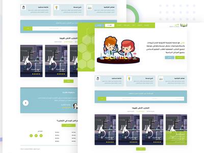 Vlaby Website