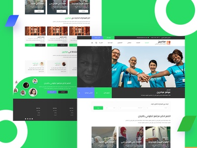 Mobadreen Website sketch arabic illustration homepage website web ui design design ui ux