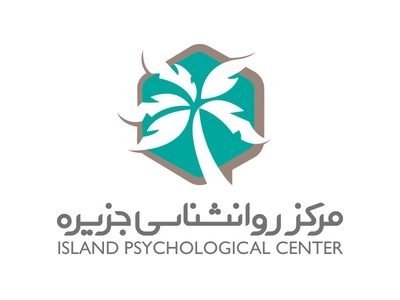 Island Psychological Center