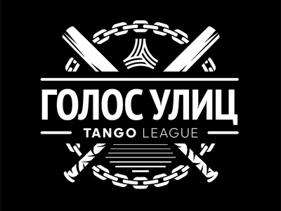 Golos Ulits industrial urban vector emblem tango league football sport vecster adidas