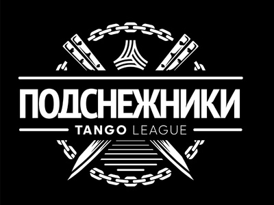 Podsnejniki industrial urban vector emblem tango league football sport vecster adidas
