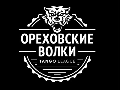 Orehovskie Volky industrial urban vector emblem tango league football sport vecster adidas