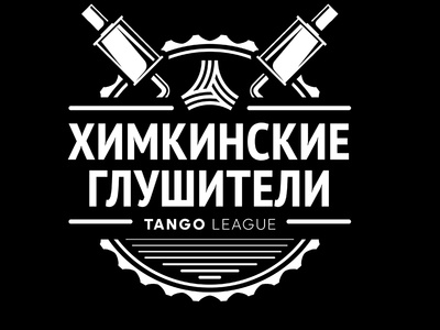 Himkinskie Glushiteli industrial urban vector emblem tango league football sport vecster adidas
