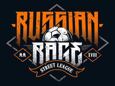 Russian Rage Emblem print rage grunge design world cup 2018 fifa football emblem russian vecster vector art