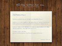The Letter - Hatena Blog Themes