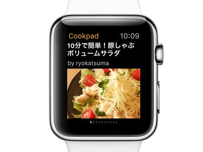 Cookpad Apple Watch App apple watch app design