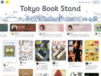 Tokyo Book Stand