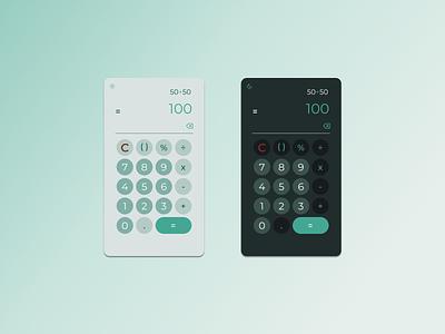 Daily UI #004 - Calculator light mode dark mode calculator design calculator app calculator daily ui 004 app daily ui ui design dailyuichallenge dailyui