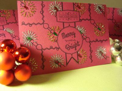 Merry Christmas christmas card sparkles