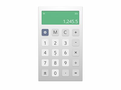 A simple calculator
