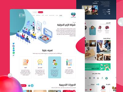 Lazem website design saudi arabia dubai arabic font arabic web firs aid training ksa arab website design ux ui