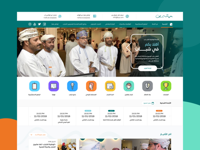 "The National Youth Commission website design ""Shabab"" webdesign design ui ux website app dubai gulf muscat youth web nyc oman"