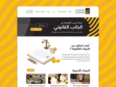 Lawyer oshen website redesign - KSA website mobile app web arab design ux ui
