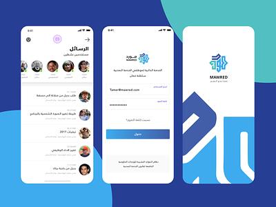 Mawred App - OMAN illustration logo arabic arab iphone ios app design ux ui
