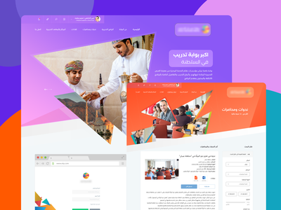 Omani Training Portal web arab website design ux ui oman