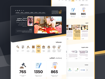 Lawyer website design saudia saudi ksa web design ux ui arab website arabic