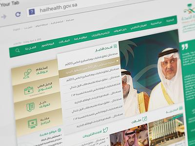 Ministry of Health - Saudi Arabia ministry health saudia arabia green website ui ux doctor freelance