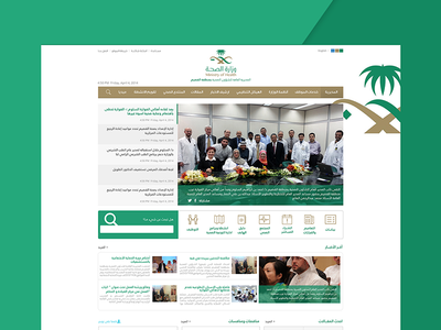 Ministry of Health - Qassim Health saudia arabia saudi jeddah ksa ministry health qassim