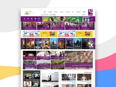 Fajer-TV website