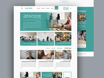 Maham website design