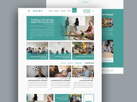 Maham website design