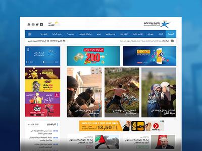 Radio Bethlehem website news arabic palestine ux ui web redesign website bethlehem radio