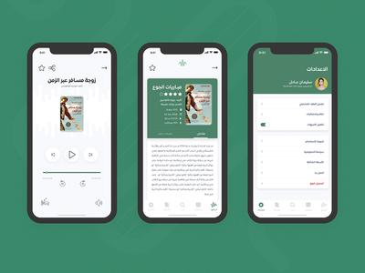 Arfof: Arabic Audiobook Mobile app